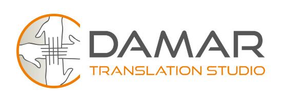 damar-logo
